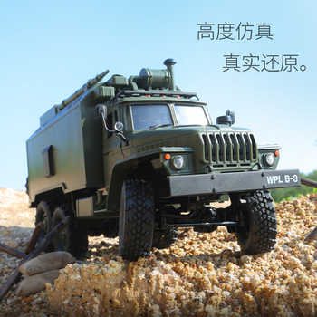 WPL B36 Ural 1/16 2.4G 6WD RC Car Military Truck  Cross Country Vehicle - DISCOUNT ITEM  0% OFF All Category