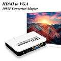 Женский HDMI на Женский VGA Конвертер HDMI VGA Адаптер V1.4 HD 1080 P с 3.5 мм аудио выход Для PS3 PS4 HDTV