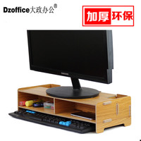 5mm Thickness Load Bearing High Quality Environmental DIY Wooden Computer DisplayStand Stationery Holder Desktop Organizer