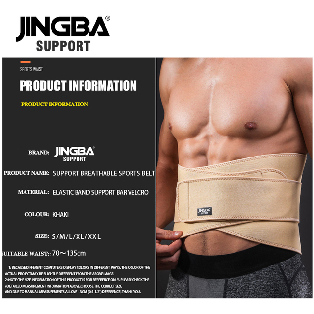 JINGBA SUPPORT mens waist trimmer Weight Loss slimming belt neoprene fitness belt back waist support Sweat belt waist trainer 5