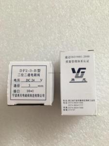 Image 5 - Spawanie łukiem argonowym zawór elektromagnetyczny DF2 3 B DC24V AC36V/220V