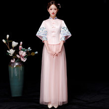 Bride Bridesmaid Chinese style Cheongsam Pink Wedding Qipao Vintage Oriental Asian beauty Dress Long Evening Gowns Women S-XXL(China)