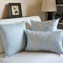Европейский стиль Классическая жаккардовая наволочка светло-голубая Цветочная Подушка Чехол для дивана чехол для поясничной подушки домашний декор