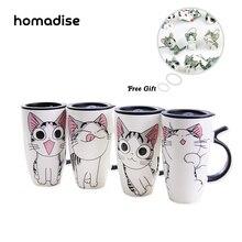 1 шт Homadise керамическая мультяшная кофейная чашка с кружкой для молока милый кот кружки Рождественский лучший подарок chi's Сладкая креативная чашка кружка с крышкой