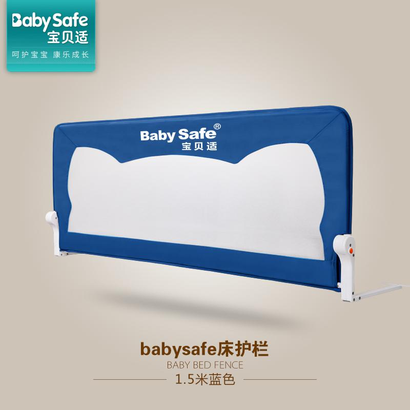 Babyfond Baby Anti Fall Bedside Barrier Childrens Bed Fence 180cm, 120cm, 150cm Universal Baby Bed Railing baby bed rails ...