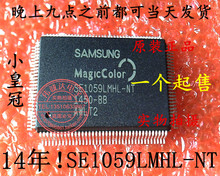 in stock can pay SE1059LMHL-NT QFP128