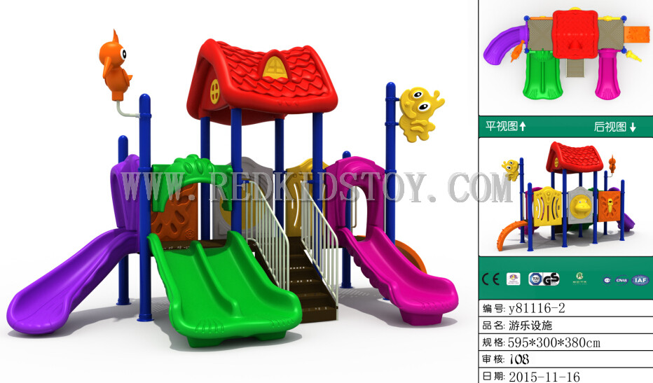 Exported to Vietnam Outdoor Play Equipment Set CE Certificated China Playground Plaza De Juegos HZ-51116cExported to Vietnam Outdoor Play Equipment Set CE Certificated China Playground Plaza De Juegos HZ-51116c