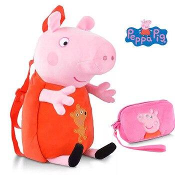 2018 натуральная Peppa Pig 2 шт./компл. 19 см кукла + 44 см рюкзак/Плюшевые школьный Симпатичные дети рюкзак мягкие детский сад мешок Лидер продаж