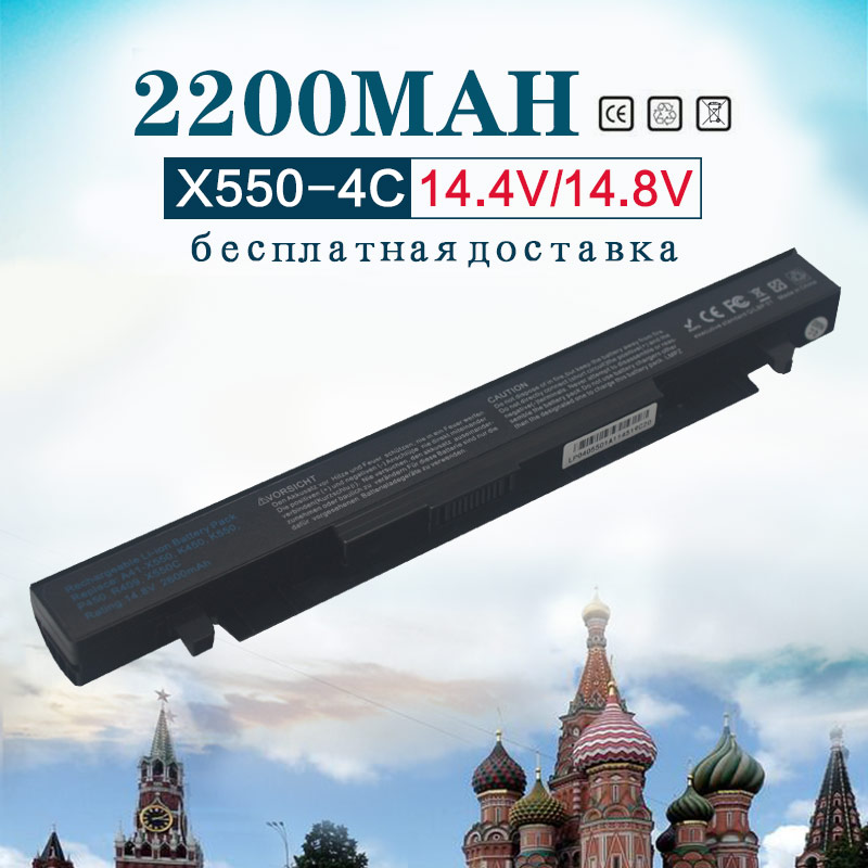 2200mAh FOR Li-ion Battey A41-X550A for X550 X550CC X550B X550D X550V X550C X550CA X550CC Series A550 A550 A450 R510C
