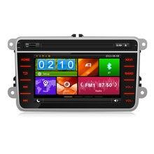 7″ HD 1024*600 Car DVD Player GPS For VW GOLF 5 6 POLO JETTA TOURAN EOS PASSAT CC TIGUAN SHARAN SCIROCCO Caddy Beetle Rabbit