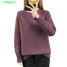 Spring Autumn Korean Sweater Women Wild Loose Thicken Bottoming Sweate