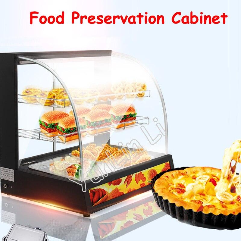 Шкаф для сохранения тепла, промышленный кухонный обогреватель, приготовленная еда и выпечка, долговечная витрина для сохранения тепла,
