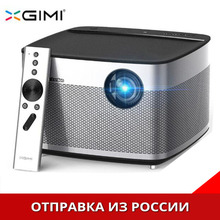 Xgimi H1 DLP проектор 1920×1080 Full HD затвора 3D Поддержка 4 К видеопроектор Android 5.1 Bluetooth, Wi-Fi дома Театр проектор