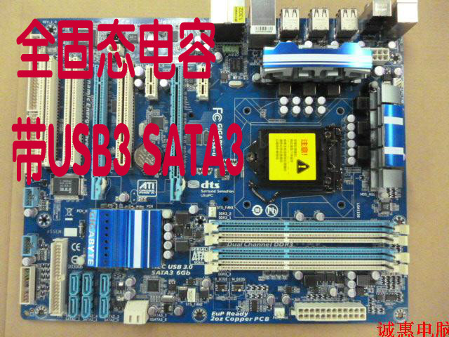 1156 P55 all solid-state overclocking board  GA-P55A-UD3 support USB3 SATA3 I7 870 p55 gd55 p55 all solid state luxury board 1156 motherboard support i5 i7