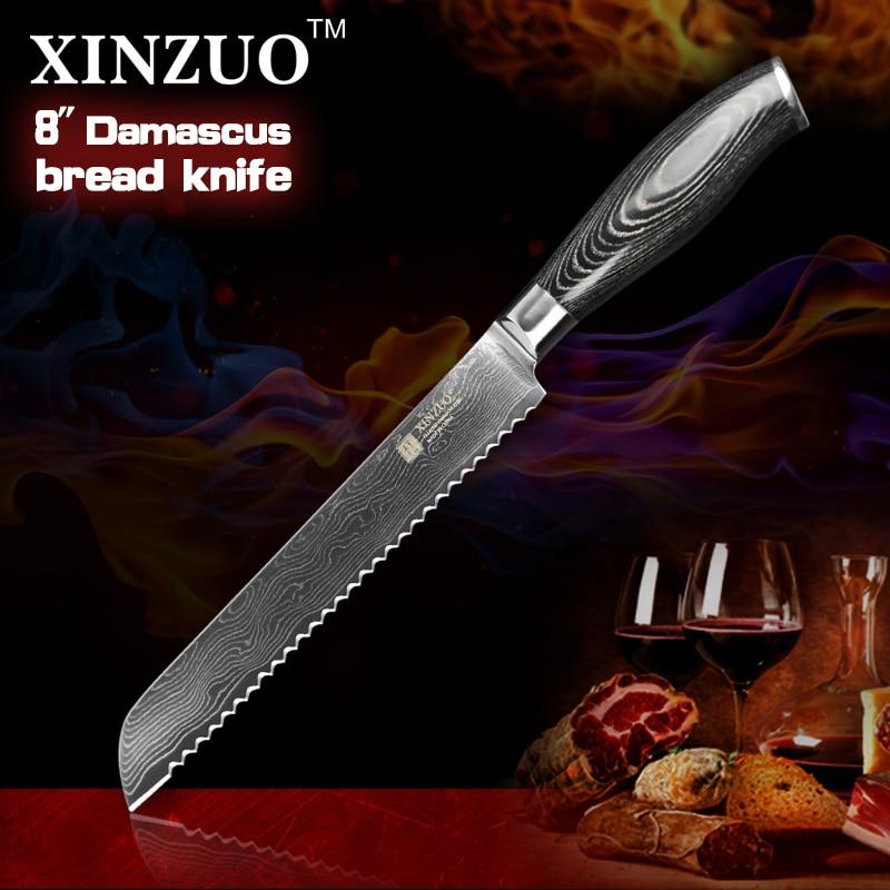 8 inch bread font b knife b font 73 layers Damascus kitchen font b knife b