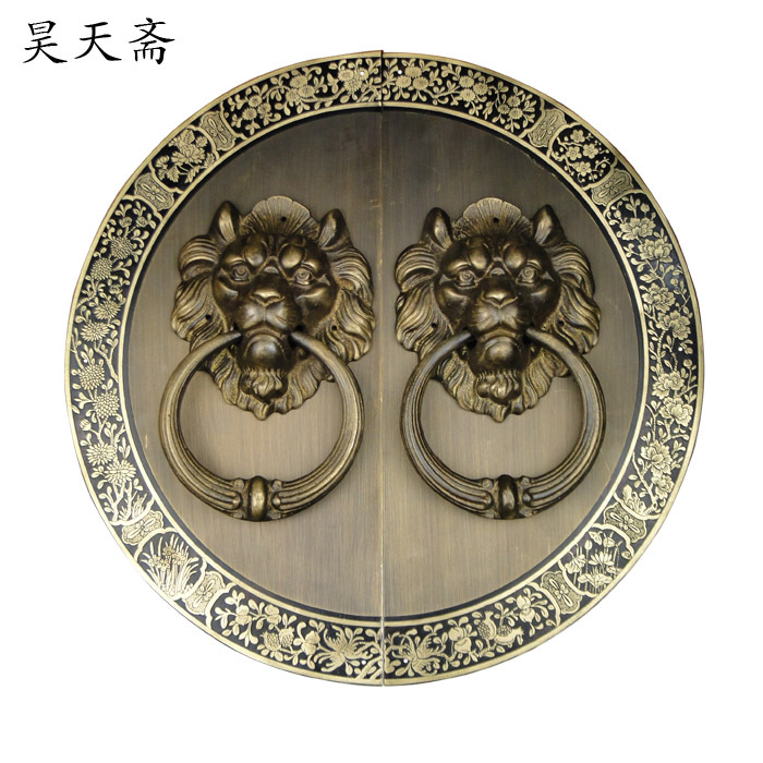 [Haotian vegetarian] antique bronze lion head animal head door knocker handle HTA-095