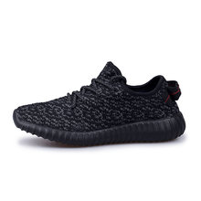 best loved b9762 f291d Popular Yeezys Shoes-Buy Cheap Yeezys Shoes lots from China ...