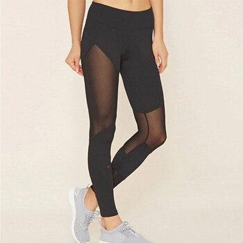 Lucylizz 2017 Sexy Mesh Patchwork Sports Leggings Women Fitness Clothing Black Gym Sportswear Running High Waist Yoga Pants 1