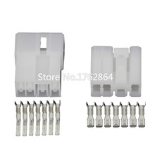 цена на 10 sets of 7-pin automotive cable connector male and female wiring to the plug With terminal DJ7072-3-11 / 21 car connector