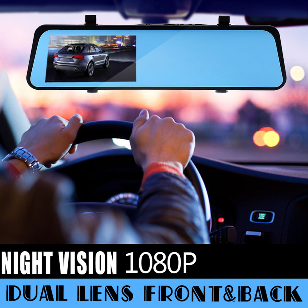 Full HD 1080P Car DVR 4.3 Inch 3 in 1 Rearview Mirror Front Camera DVR Rear View Camera Recorder G-Sensor Night Vision Dash Cam