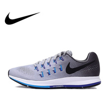 Buy nike air zoom pegasus 33 and get free shipping on