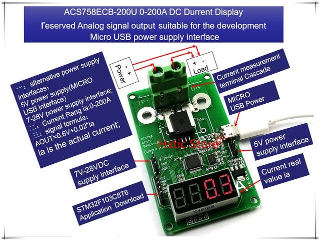 새로운 1 개/몫 ACS758ECB-200U ACS758ECB 200U ACS758 0-200A DC 전류 디스플레이 미터