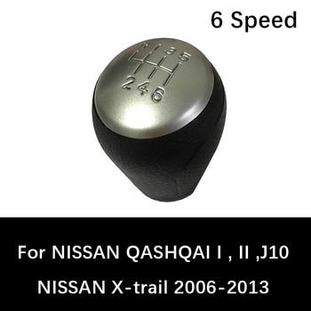 6 skrzynia biegów gałki zmiany biegów dla NISSAN QASHQAI I QASHQAI II QASHQAI J10 x-trail 2006 do 2013 auto car dźwignia ręczna gałka zmiany biegów