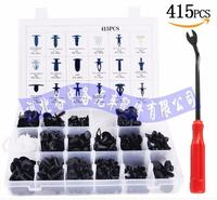 18 Kinds Mixed 415PCS Auto Fastener Car Universal Bumper Fixed Clamp Push Type Clip for All Automobile Series Fastener