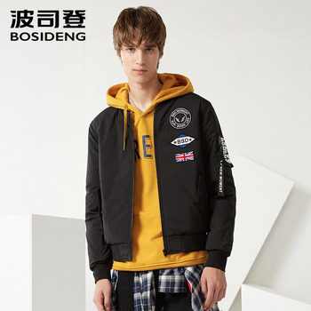 BOSIDENG Men's Fashion Sports Casual Baseball Uniform Waterproof Simple Short Winter Down Jacket B70132105