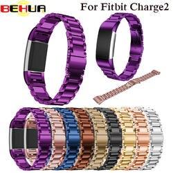 Металлический ремешок для Fitbit charge 2 диапазона на безвинтовое Нержавеющаясталь Браслет для Fitbit charge2 Напульсники заменить аксессуары