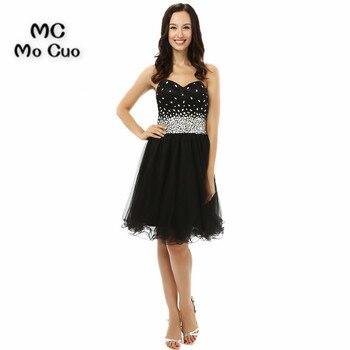 7bc2d4dd 2017 vestido de fiesta de graduación barato de 8 ° grado vestidos de fiesta  con cuentas de cristales de línea a vestido de fiesta de tul barato  graduación ...