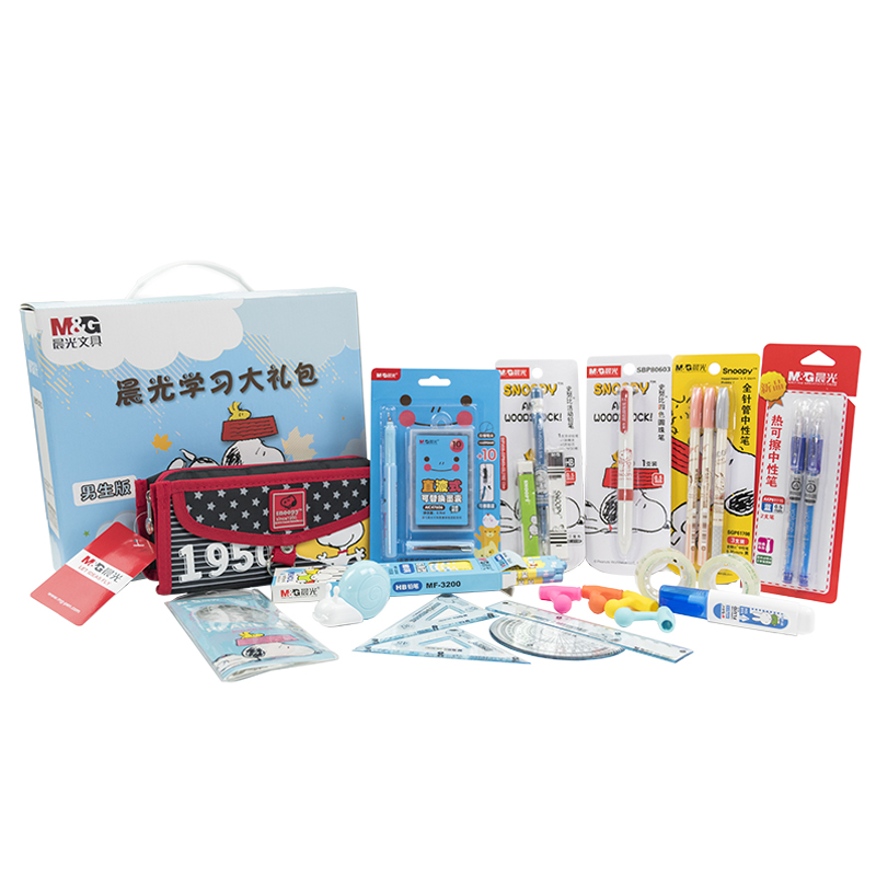 M&G Learning spree student stationery gift box set HALB0425 boys student attitude towards web based learning resources