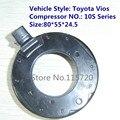10S series compressor clutch/AUTO Air Conditioner AC Air Conditioning A/C compressor magnetic clutch coil for Vios