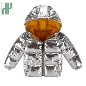 Image 3 - Детские куртки для мальчиков и девочек; Верхняя одежда; Пальто; Новинка; Сезон весна осень; Модные водонепроницаемые теплые парки с капюшоном; От 3 до 8 лет; Детская куртка; Ветровка