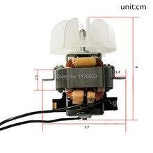전문 고출력 헤어 드라이어 모터, 단상 시리즈 모터 AC 220V 50HZ 헤어 드라이어 ac 모터 액세서리, j17621