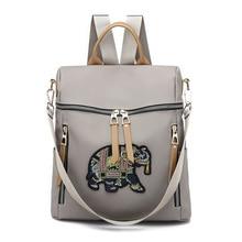 4PCS / LOT Fashion Nylon Backpack Women Embroidered Waterproof Travel Soft Female Black Femme Bagpack