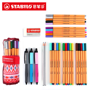 Stabilo 0.4mm Fiber Pen 25 Colors Art Marker Needle Tip Gel Pen with Bag for Sketching Manga Design School Art Supplies(China)