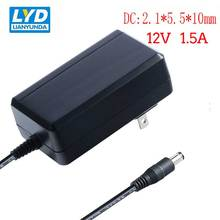 12v1.5a Power Adapter AC/DC Power Adapter 12 volt 1.5 amp mobile hard drive box external Power supply