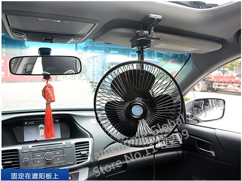 buy hot sale 22cm 8inch auto car travel fan automobile cooling oscillating fan. Black Bedroom Furniture Sets. Home Design Ideas