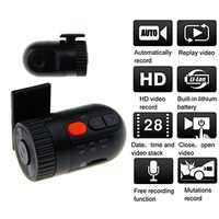 Coche DVR Mini HD 120 grados gran angular lente g-sensor Cámara DVRs registro Video grabadora Dash Cam DVR Dashcam no pantalla