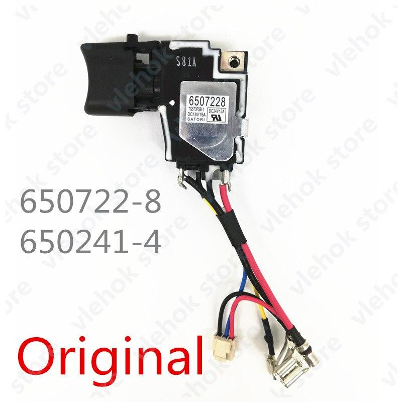 18V Switch 650722-8 650241-4 For Makita TD134D DTD134 BTD134 BTD134Z BTD146 DTD146 BTD146Z  6507228 6502414