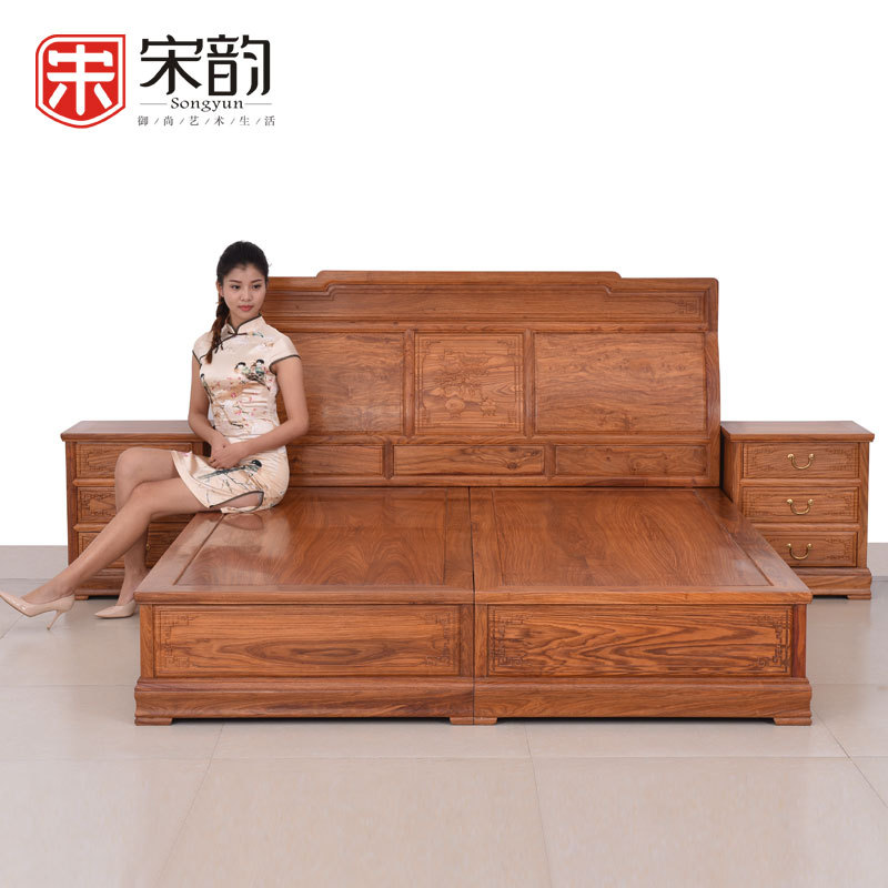 Song Yun Mahogany Furniture, Rosewood Bed 1.8 Meters Chinese Antique Solid Wood Bed Bed High Box Storage Bed