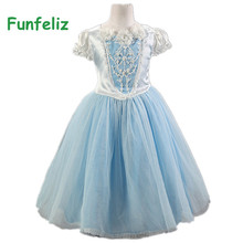 Cinderella Dress With Cap Autumn Winter Snow Queen Tulle for Girl Princess costume Baby Vestido Girls Party dresses