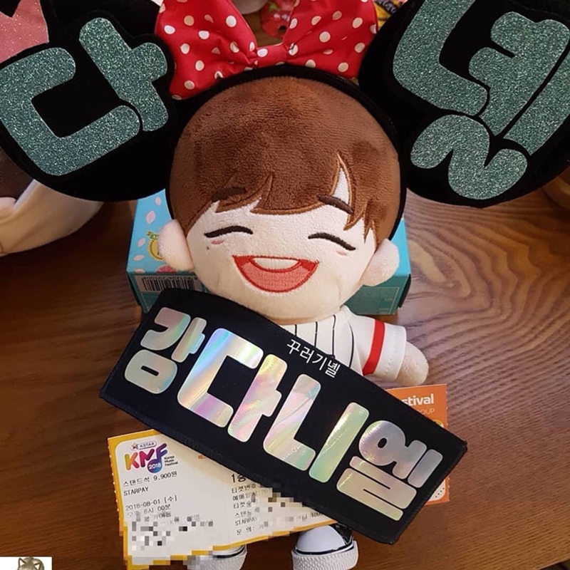 US $3 5 |Aliexpress com : Buy mini kpop doll slogan towel customized Korean  superstar double sided suede banner printing from Reliable Craft Toys