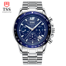 TSS CARRERA Calibre Heuer 01 TACHYMETER Chronograph watches men luxury brand Men's sports watch stainless steel blue dial