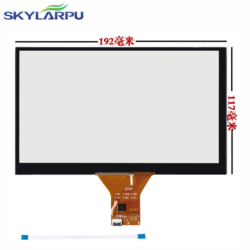 skylarpu New 8 Capacitive Touch Panel 192*117mm for 1024x600 GPS Android Handwriting Screen touch panel Glass Free shipping