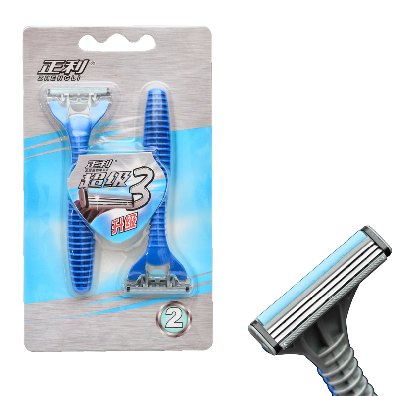 Professional 2pcs/pack Quality Shaving Machine 3-Layer Safety Razor Blades Manual Shaving Shaver Face Care Beard Hair Remover