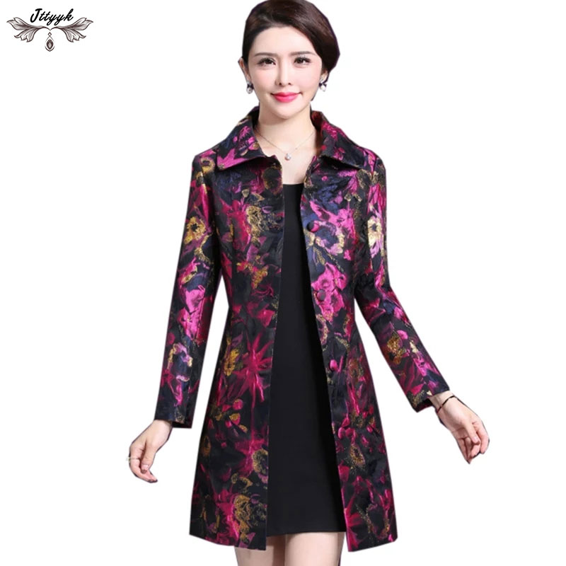 2019 Spring Elegant Trench Coats Female High quality Long Windbreaker Coat Women Casual Autumn Women Coat