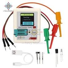 Diymore Многофункциональный транзистор с подсветкой TFT, цветной дисплей 3,5 дюйма, диодный триодный конденсатор, тестер устройства сопротивлени...