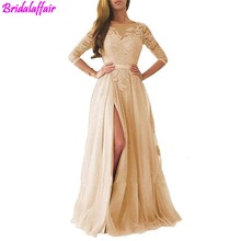 Women Lace Long Sleeves Prom Dresses 2018 Tulle High Slit Formal Evening Gowns large sizes long party dress formal